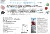 AIR475 2019 / 米子市美術館 共同企画展「秋山さやか展 米子をほどく 2009-2019」ワークショップ「思い出のかけら」参加者募集
